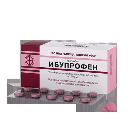 фото ибупрофен